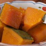 かぼちゃの煮付